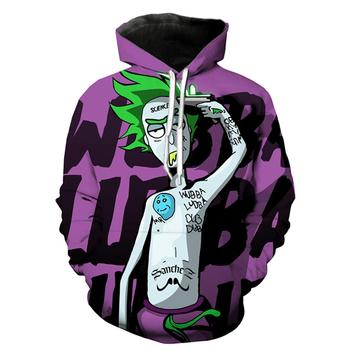 2018 Baskılı RICK VE MORTY EYES-PEALED GALAXY HOODIE Benzersiz Streetwear Hip Hop Sweatshirt
